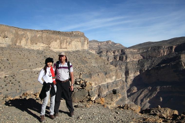 Omans Grand Canyon